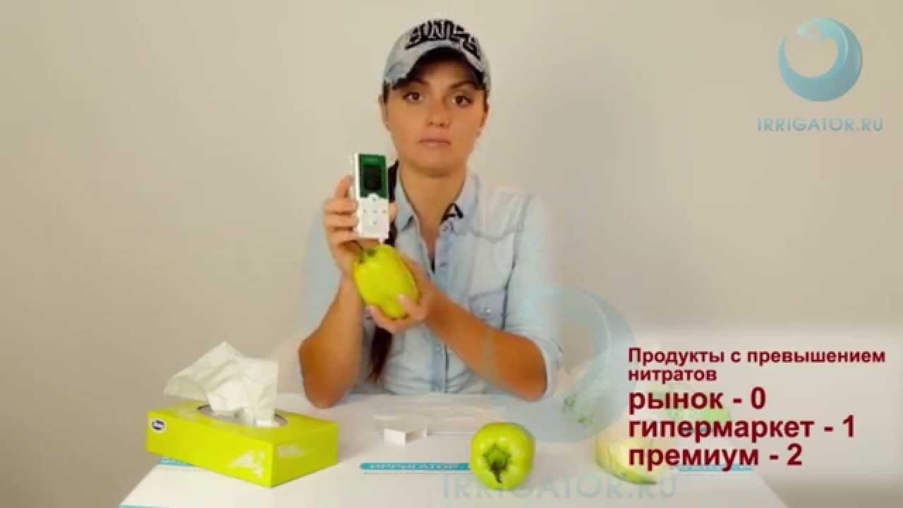 Проверка овощей и фруктов на нитраты, сравнение. Часть 2 - YouTube