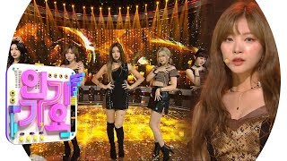 LABOUM(라붐) - Firework(불꽃놀이) @인기가요 Inkigayo 20190929
