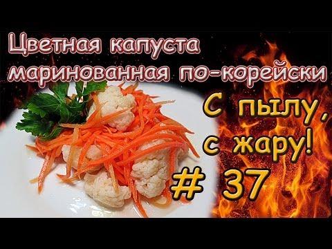 Маринованная капуста Все рецепты России