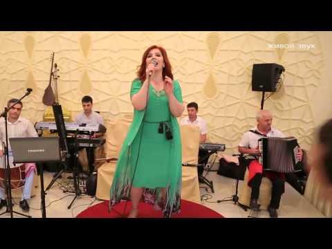 Патимат Кагирова поёт в живую! (Лезгинка 2015)
