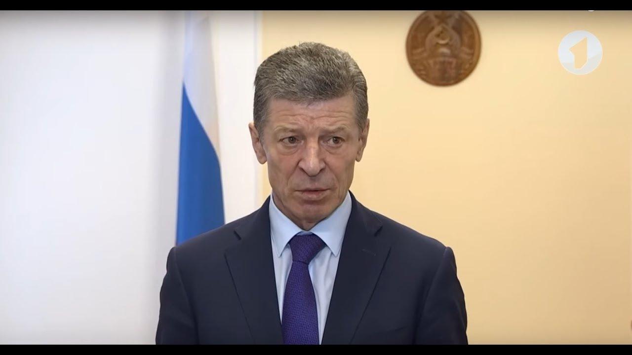 #КЭБ_Итоги. Диалог на равных. Козак и европейские дипломаты в Приднестровье