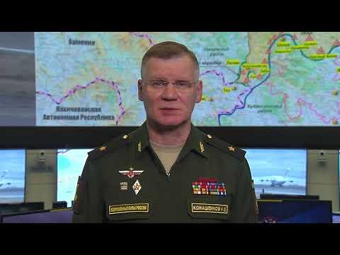 Брифинг официального представителя Минобороны России по ситуации в Нагорном Карабахе (18.11.2020)