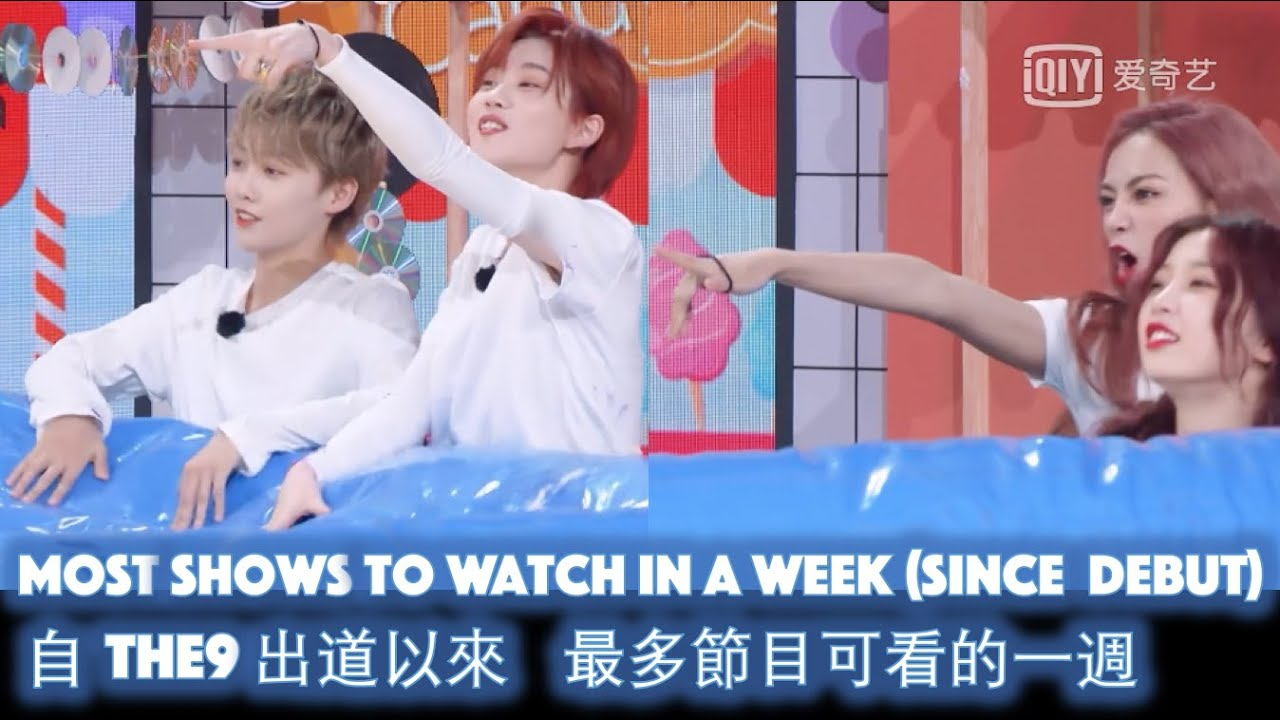 [ENG]這週NINECHO好忙 有四檔THE9節目要播 Busiest week for NINECHO coz THE9's four shows coming [THE NINE]