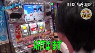 最強ライター決定戦 vol.4 第3/4話
