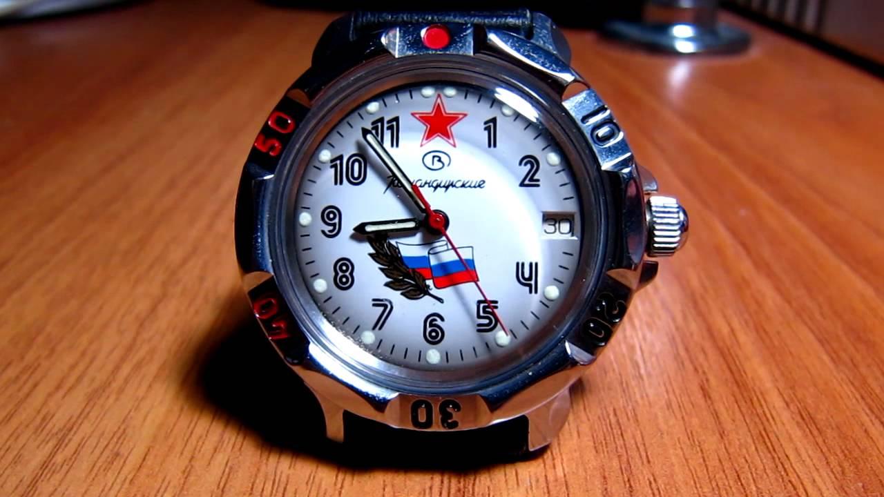 Инструкция часы командирские
