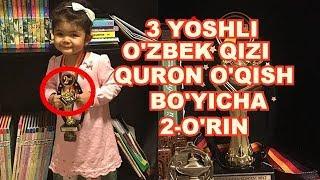 3 YOSHLI O