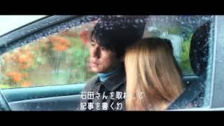 阪神淡路大震災後の日本を舞台にフランス人監督が描く、愛する者を失っ...