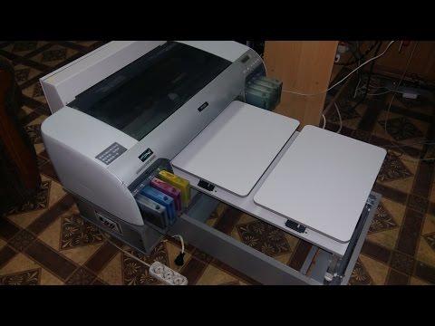 DTG 4880