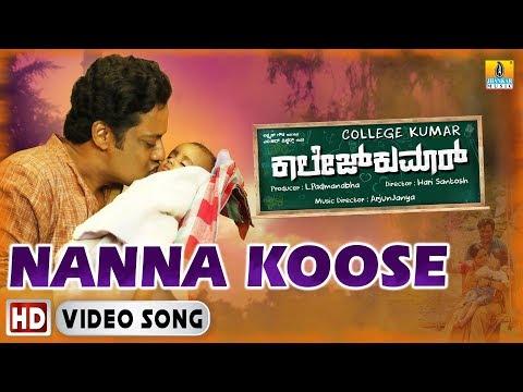 Nanna Koose HD Video Song | College Kumar | Vikki Varun, Samyuktha Hegde, Ravishankar