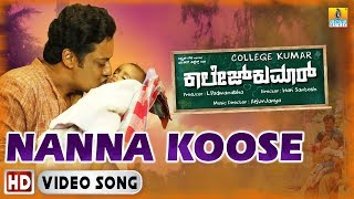 Nanna Koose - College Kumar |  Video Song | Vikki Varun, Samyuktha Hegde | Jhankar Music