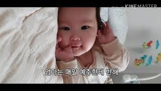 #화동바#이윤아아나운서#SBS아나운서#스브스아나운서#육…