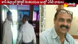 ACB Raids at Telangana Sports Authority Official Venkataramana House