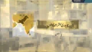 What were the Goals and Objectives of Tehrik Jadid - Tehreek Jadid.
