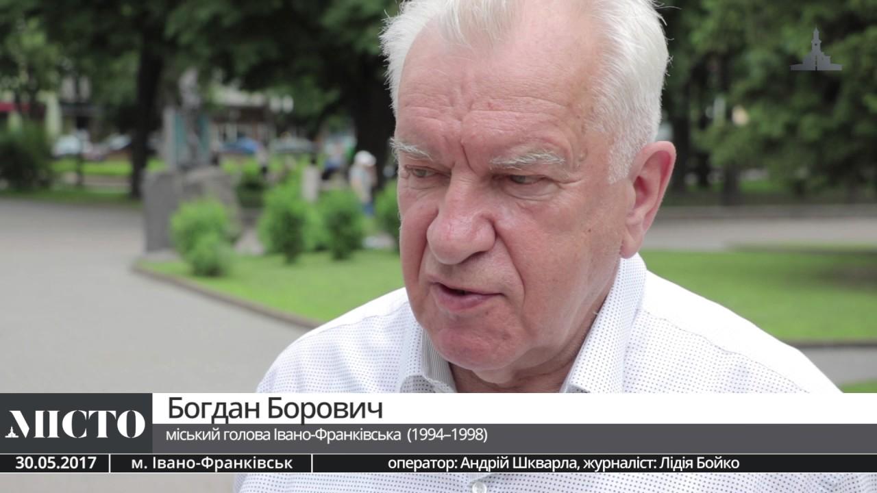 Справу хулігана, який побив екс-мера Франківська, передали до суду
