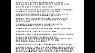 삼성전자 국내 자국민은 호구? , 영국서 갤럭시 노트3…