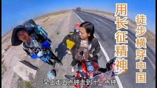 摩旅青藏高原遇到徒步小哥,用长征精神横穿中国,妹子特别佩服