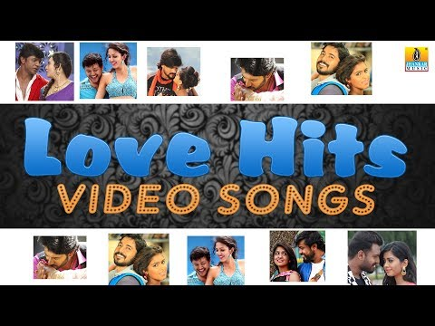 Love Hits Video Songs | Kannada Film Selected Best Romantic Songs | Jhankar Music