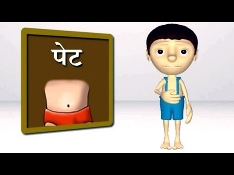 Children's Lessions In Hindi | HD