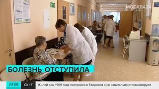 Внебольничной пневмонии в Москве стало меньше - Москва 24