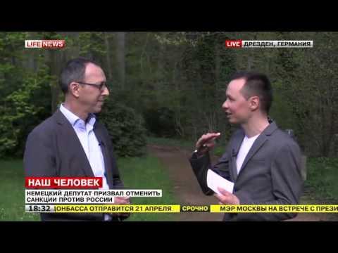 Наш человек: немецкий депутат призвал отменить санкции против России