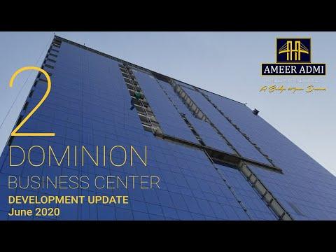 Dominion Business Center 2 | Development Update | 560 sqft Office | Bahria Town Karachi | Ameer Admi
