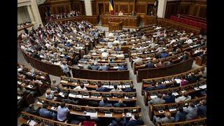Депутаты парализуют реформы, заваливая законопроекты правками