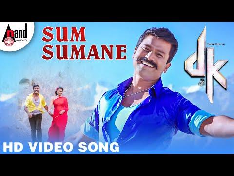 "DK   ""Sum Sumane""   Feat. Prem, Chaitra, Sunny Leone   New Kannada"