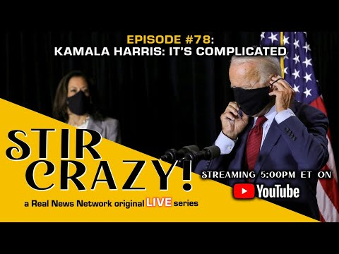Kamala Harris; It's Complicated