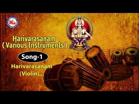 Harivarasanam (Violin)- Harivarasanam (Various Instruments)