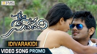 Idivarakidi Video Song Trailer || Nenu Seetha Devi Movie - Filmyfocus.com
