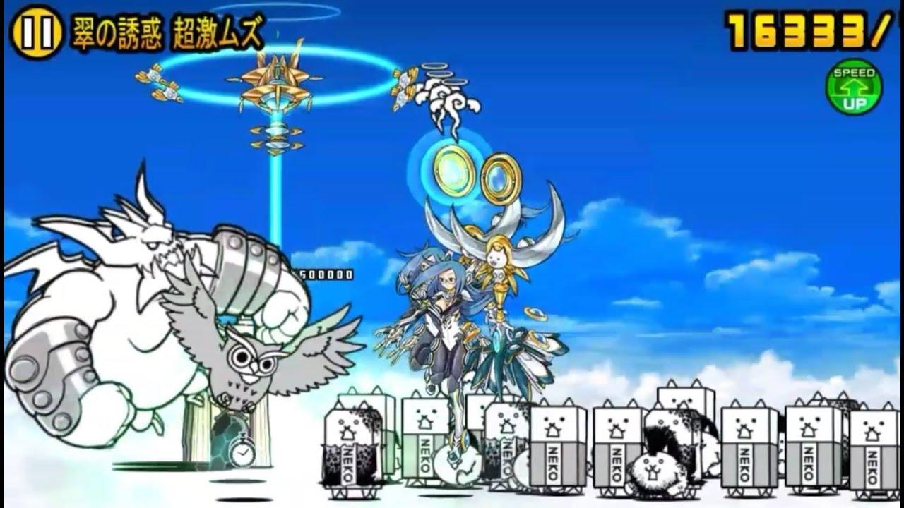 光宝杖のカッパーκ (第三型態) L...