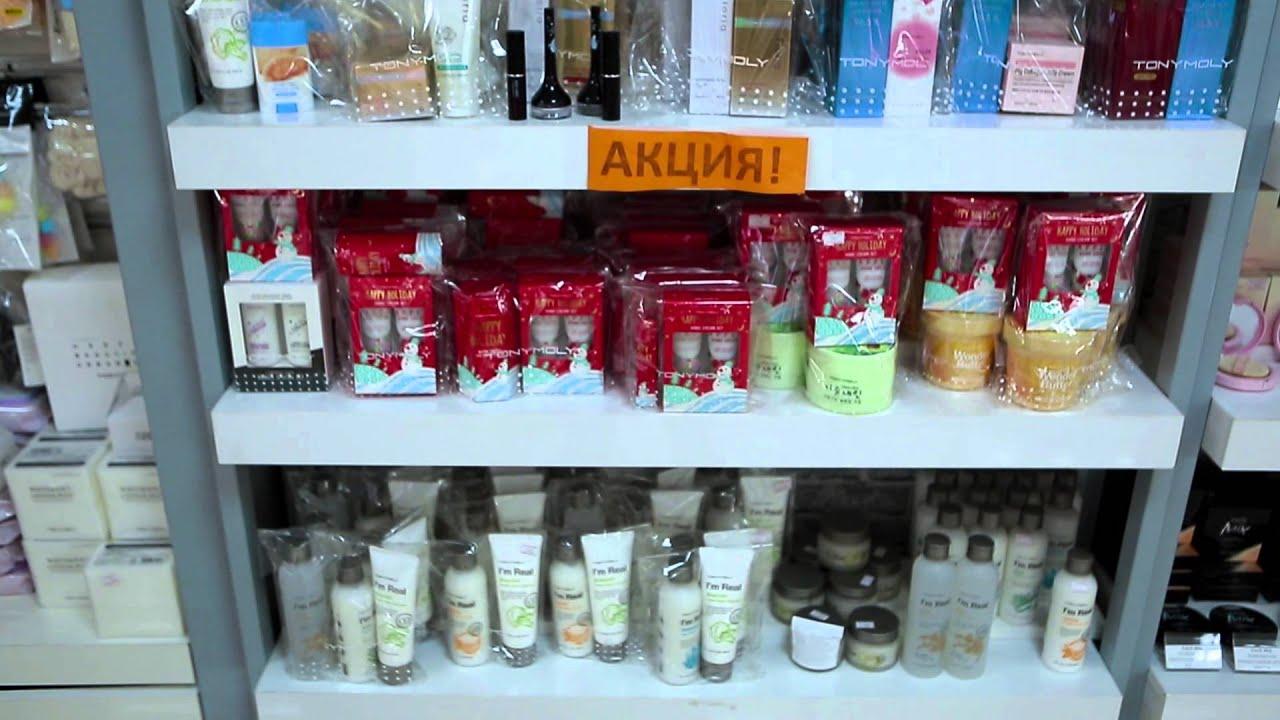 Корейская косметика нижний новгород магазин