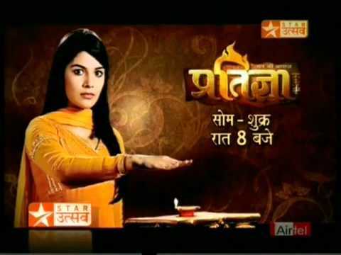 YouTube - PRATIGYA (UTSAV) - 28 September 2010 Promo.Xvid.flv