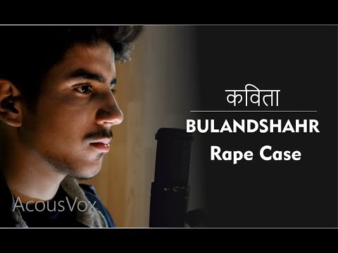 कविता | Poetry on Bulandshahr Rape Case | Gaurav Pant | AcousVox | Republic Day Special 2018