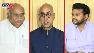ప్రజాసౌమ్యంలో గెలుపోటములు సహజం : టీడీపీ ఎంపీలు   TDP MP's Press Meet   TV5 News