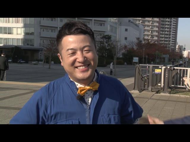 【和牛】よしもと男前ブサイクランキング2019結果発表会見
