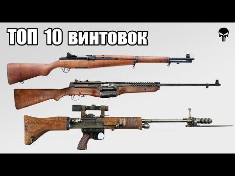 Топ 10 самозарядных винтовок Второй мировой войны