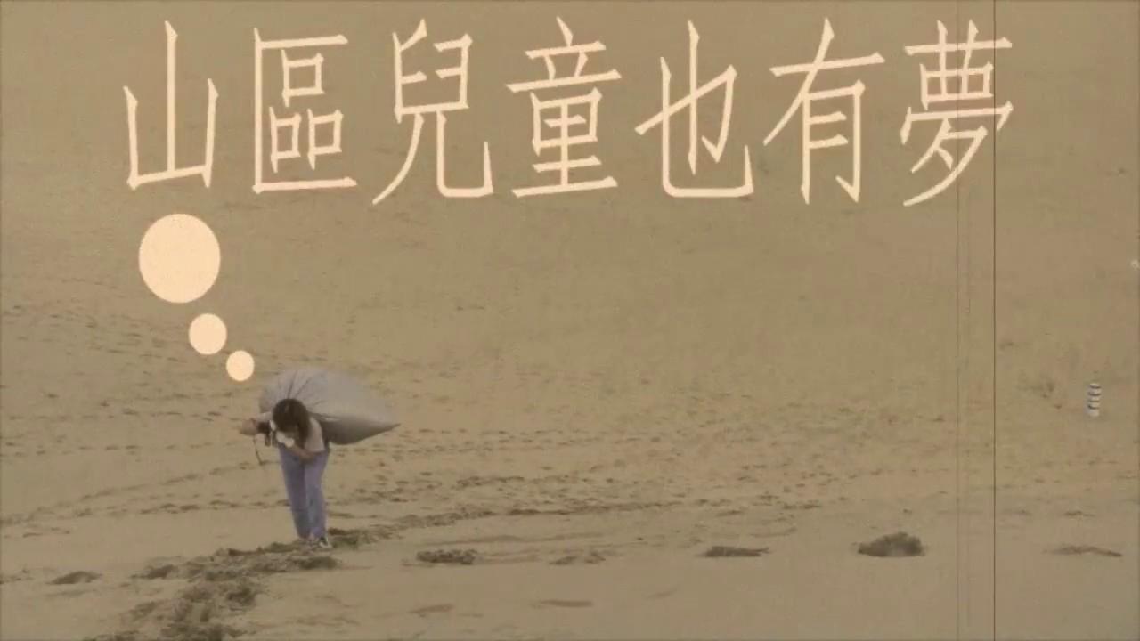 啦兒遊鳥取|鳥取砂丘跳滑翔傘看日落 - YouTube