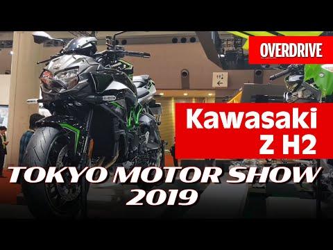 Tokyo Motor Show 2019 | Kawasaki Z H2 walk-around | OVERDRIVE