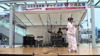 Neo Ballad 「南部俵つみ唄」 いわき街なかコンサート2013