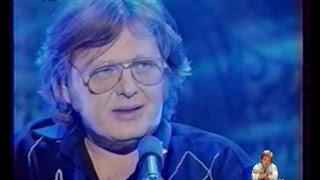 Юрий Антонов - Если любишь ты. 1997