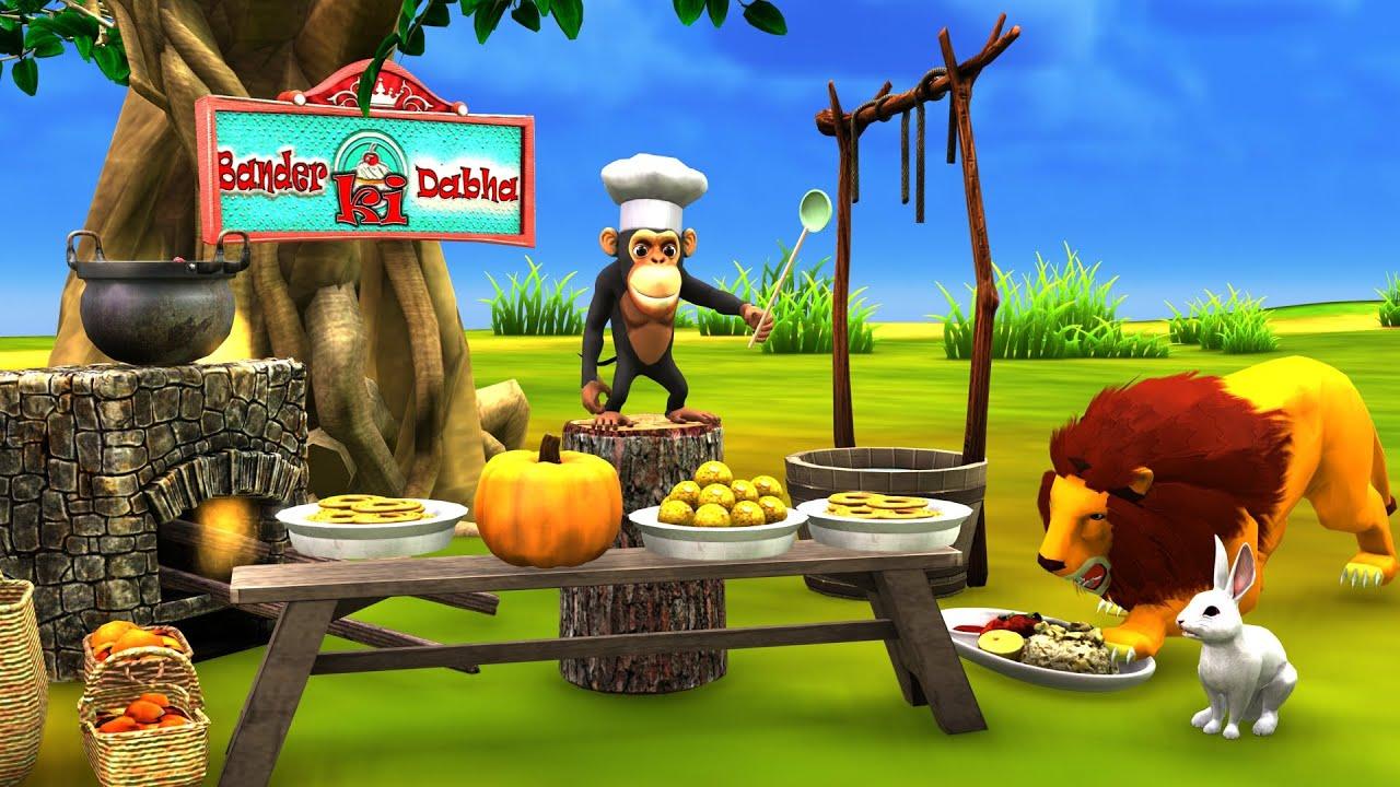 बंदर रेस्टोरेंट Monkey Restaurant Hindi Kahaniya हिंदी कहनिया Hindi Kahaniहिंदी कहनिया Hindi Stories