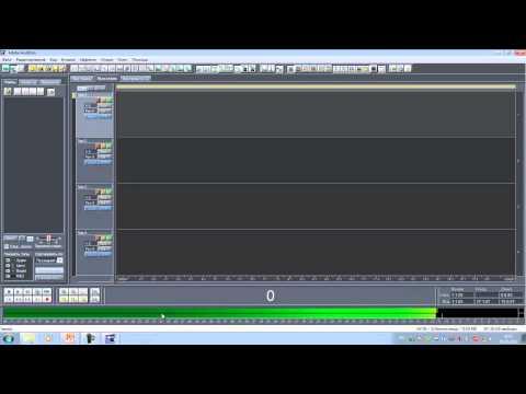 Как записать аудиозапись на ноутбуке