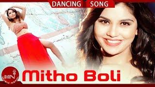 New Item Song 2075 | Mitho Boli - Sirjana Khatri (Haude Maya) Ft. Juna, Roshni & Nabina