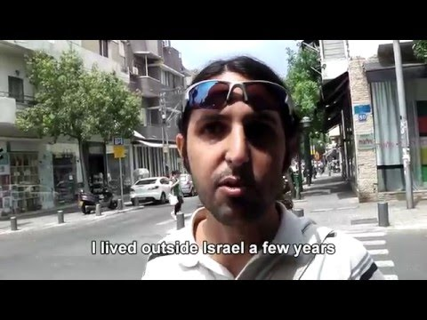 Ethnicities of Israel: Syrians