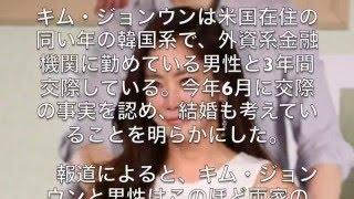 キム・ジョンウン結婚 キムウンジョン 検索動画 17