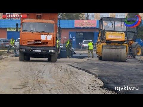 Как ремонтируются улицы в городах Дагестана