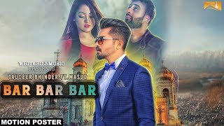 Bar Bar Bar (Motion Poster) Tauqeer Bhinder ft. Masud | White Hill Music | Releasing on 24 Nov