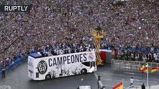 Тысячи фанатов собрались на чествование «Реала» в Мадриде