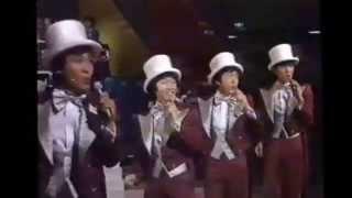ずうとるび12thシングル「明日の花嫁さん」 1977年5月5日発売.